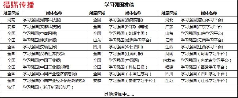 学习强国.jpg