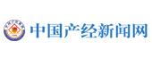 中国产经新闻.jpg