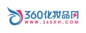 360化妆品网.jpg