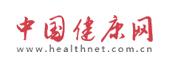 中国健康网.jpg