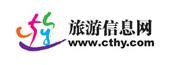 中国旅游信息网.jpg