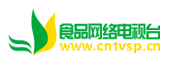 中国食品网络电视台.jpg