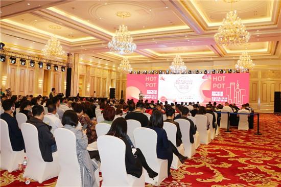 中国火锅产业大会在沪圆满收官 ——森态牛油引领火锅新风尚