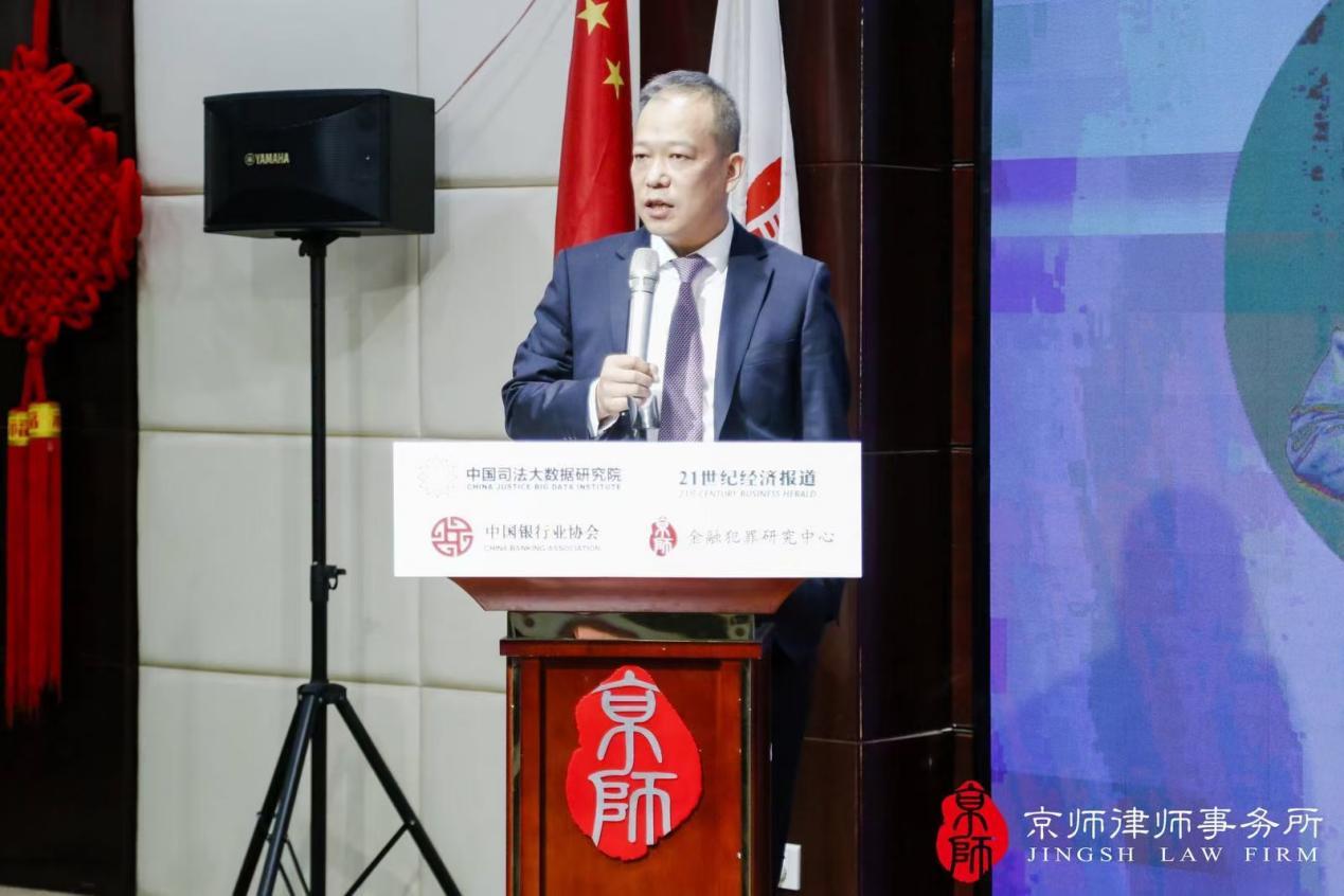 张雪峰律师:扬帆金融犯罪蓝海 剑指刑事风险防控