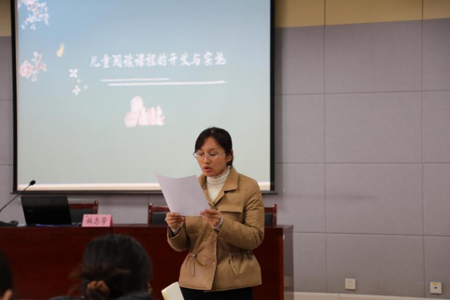 山东师大二附中小学部语文阅读学习活动 企业要闻 第1张