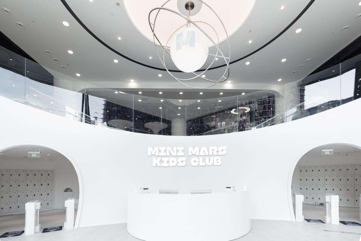 半年新增2家店 Mini Mars打造顶流一站式亲子空间 乐活 第2张