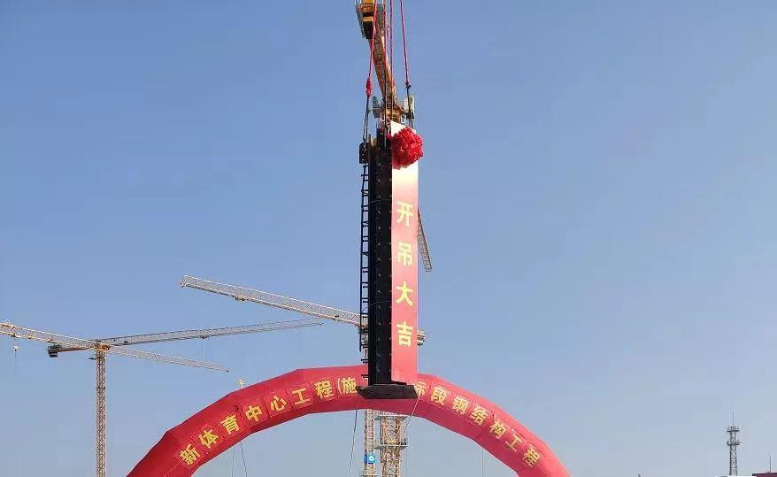 厦门市新体育中心工程(施工)II标段项目开吊