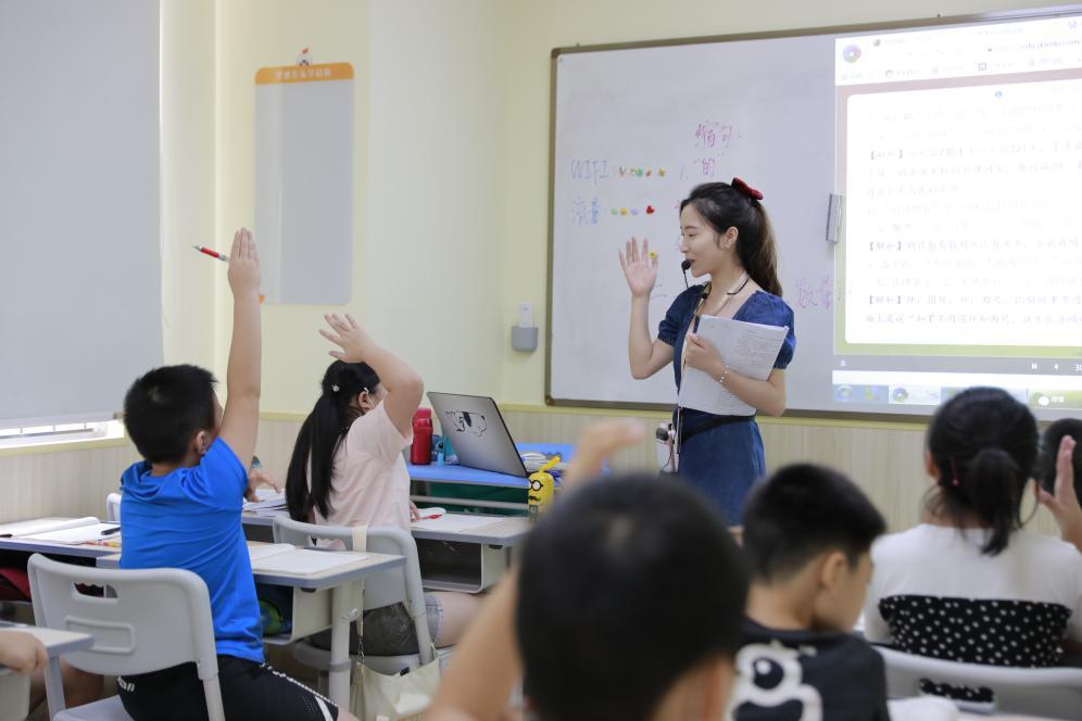 紧抓教学服务,思考乐助力孩子健康成长