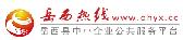 QQ截图20210705110149.png