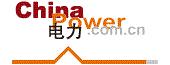 中国电力网.jpg