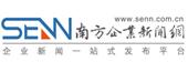 南方企业新闻网.jpg