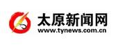 太原新闻网.jpg