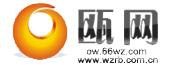 温州日报网.jpg