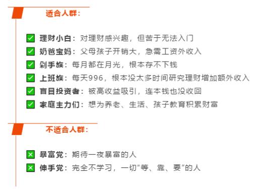 小红橘日记:发力财商教育赛道,点亮普通人的心驰神往-企讯网