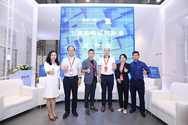皇派门窗董事长朱福庆:以品牌力和创新力引领行业发展