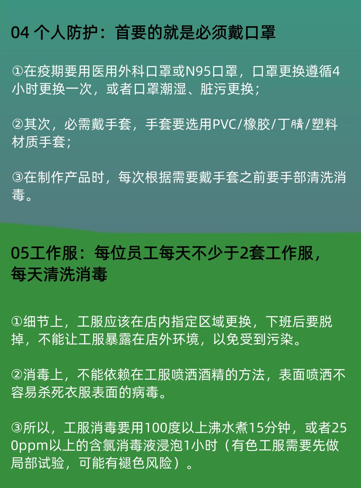 图司机-20201121-14622287150_副本.png