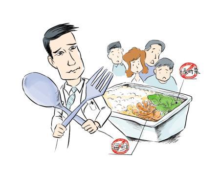 选我选健康,送礼送长寿——御唐斋发芽糙米